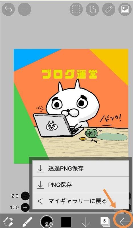 f:id:shimtarosmonoblog:20200411085743j:plain