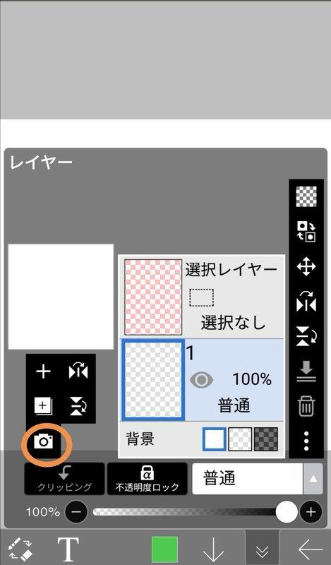 f:id:shimtarosmonoblog:20200411085809j:plain