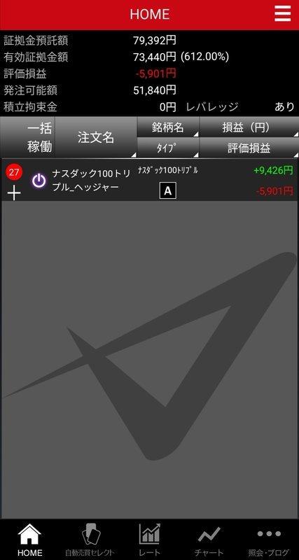 f:id:shimtarosmonoblog:20200411172410j:plain