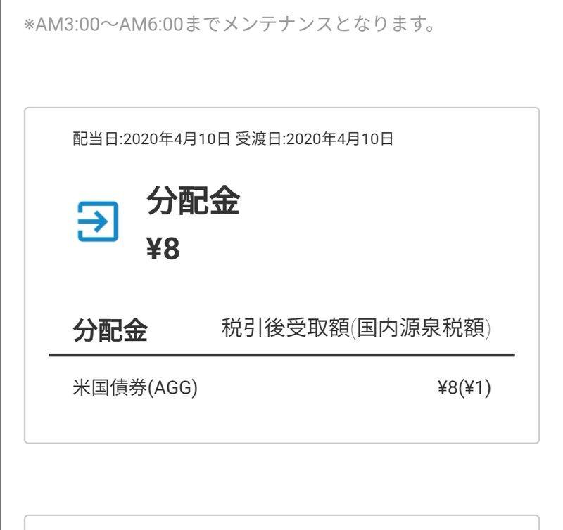 f:id:shimtarosmonoblog:20200412095232j:plain