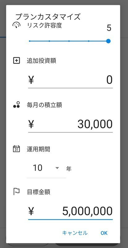 f:id:shimtarosmonoblog:20200419134537j:plain