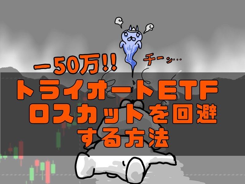 f:id:shimtarosmonoblog:20200420220604j:plain