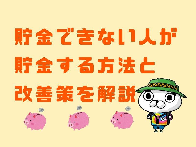 f:id:shimtarosmonoblog:20200425220522j:plain
