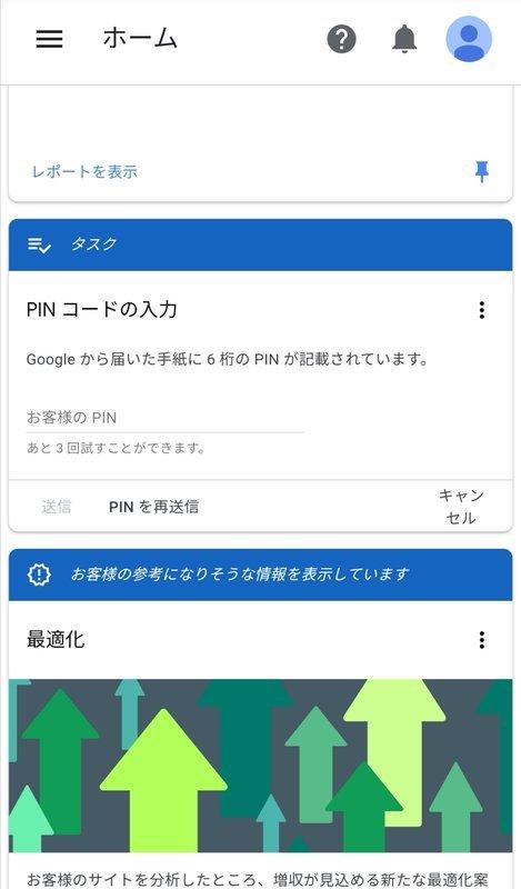 f:id:shimtarosmonoblog:20200430220355j:plain