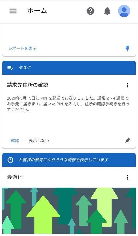 f:id:shimtarosmonoblog:20200430220403j:plain