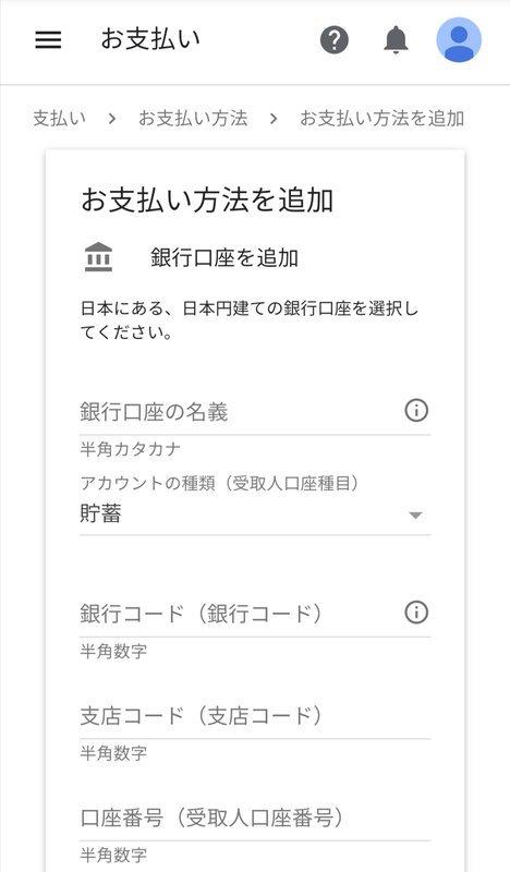 f:id:shimtarosmonoblog:20200430220512j:plain
