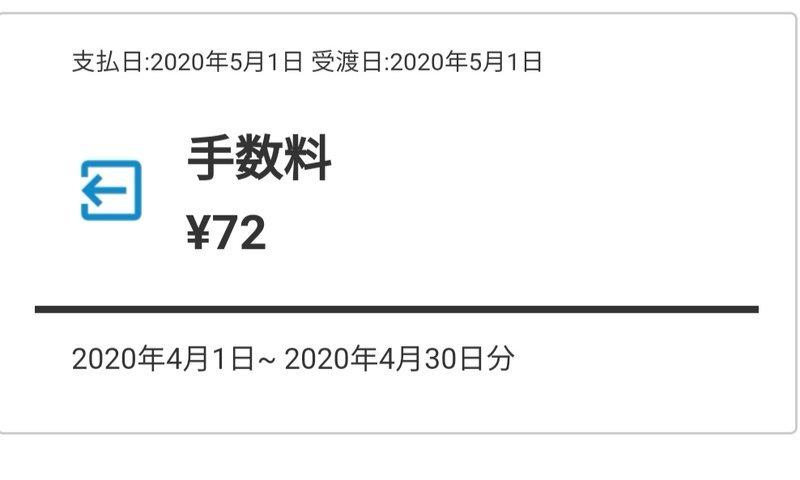 f:id:shimtarosmonoblog:20200503101416j:plain
