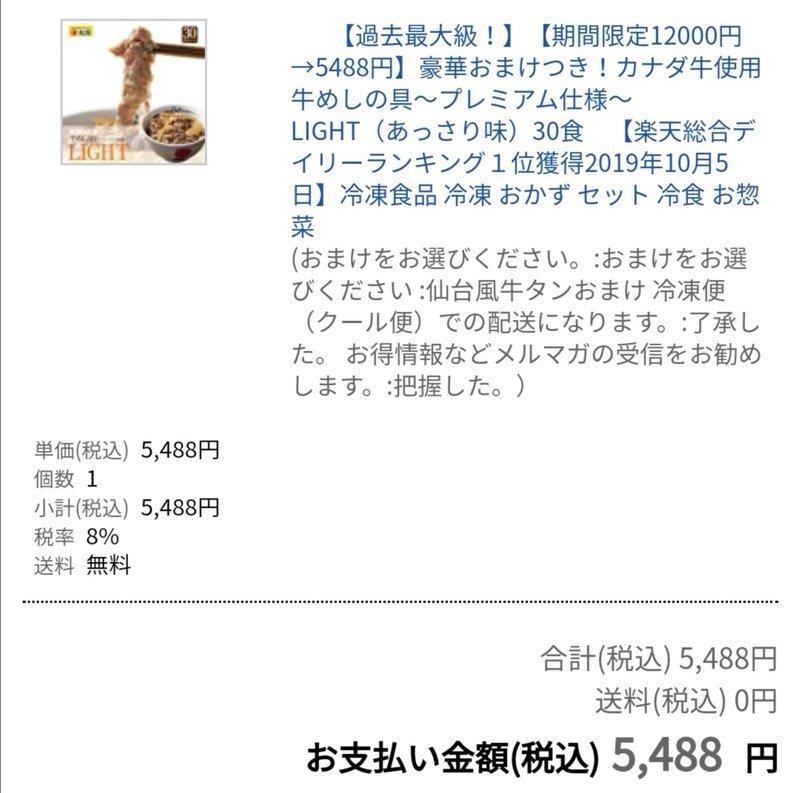 f:id:shimtarosmonoblog:20200505125401j:plain