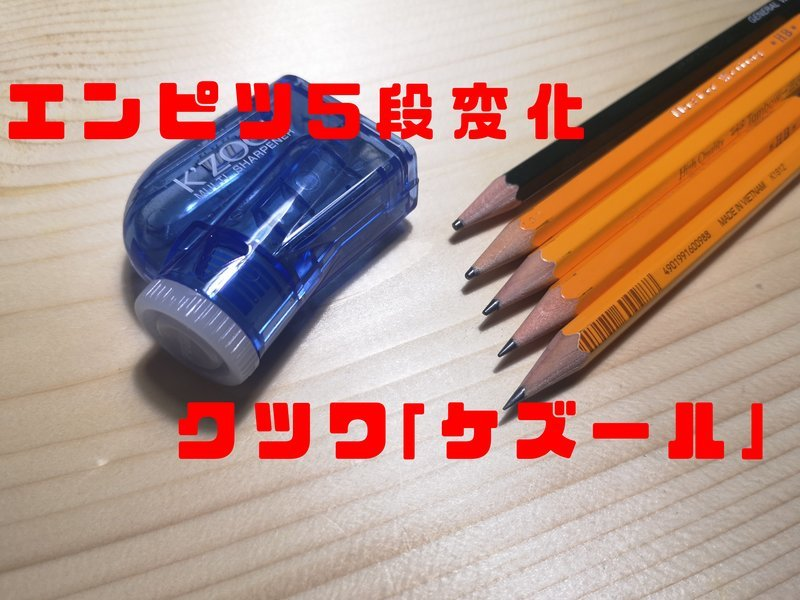 f:id:shimtarosmonoblog:20200508210854j:plain