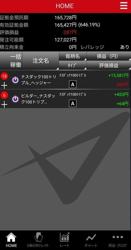 f:id:shimtarosmonoblog:20200510094036j:plain