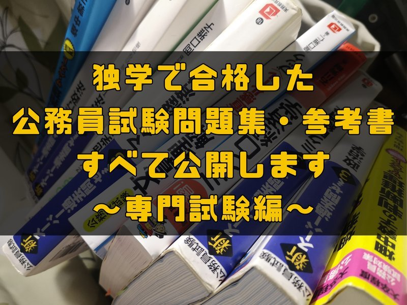 f:id:shimtarosmonoblog:20200519231053j:plain