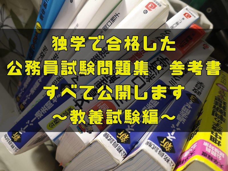 f:id:shimtarosmonoblog:20200523222723j:plain