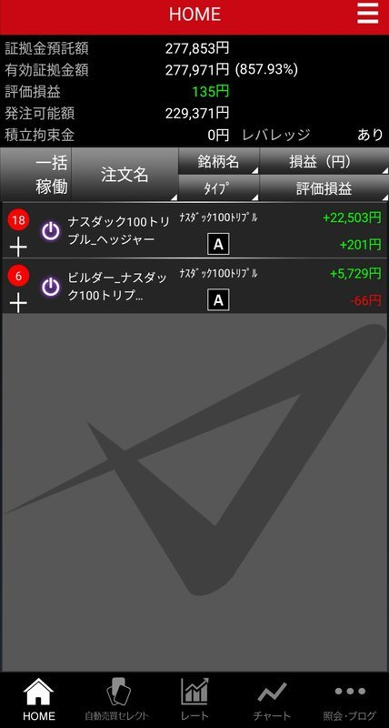 f:id:shimtarosmonoblog:20200530194912j:plain