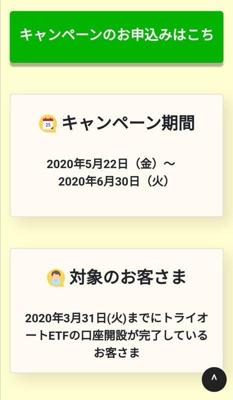 f:id:shimtarosmonoblog:20200530201654j:plain
