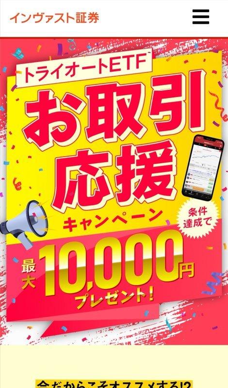 f:id:shimtarosmonoblog:20200530201700j:plain
