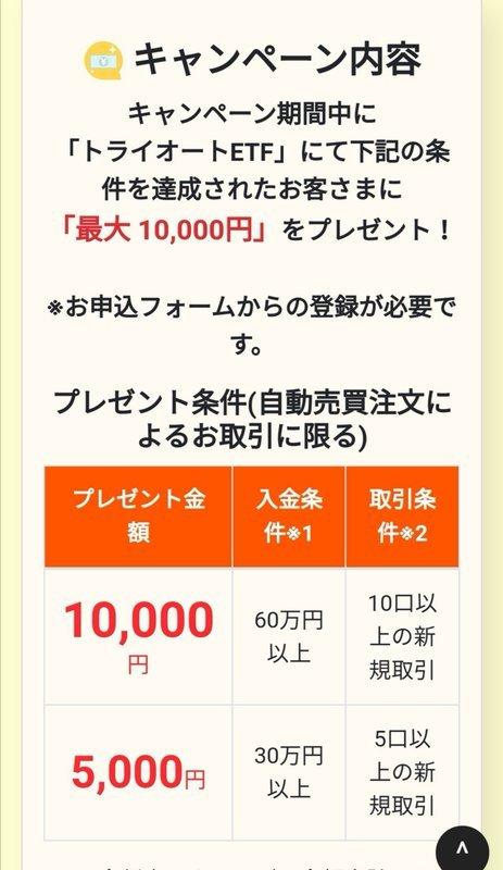 f:id:shimtarosmonoblog:20200530201705j:plain