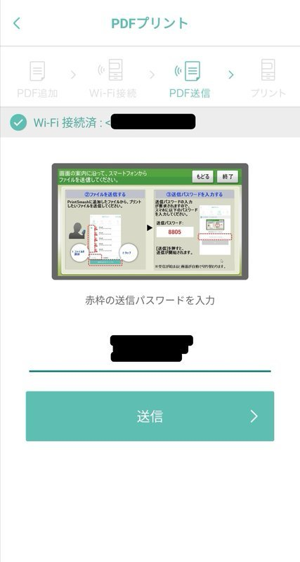 f:id:shimtarosmonoblog:20200530230040j:plain
