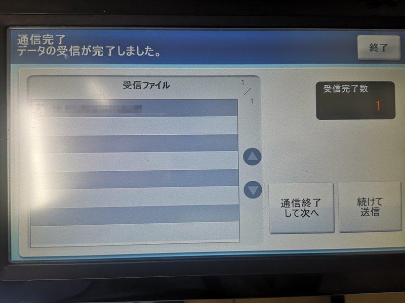 f:id:shimtarosmonoblog:20200530230054j:plain
