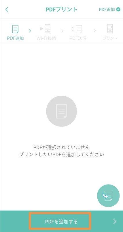 f:id:shimtarosmonoblog:20200530232317j:plain