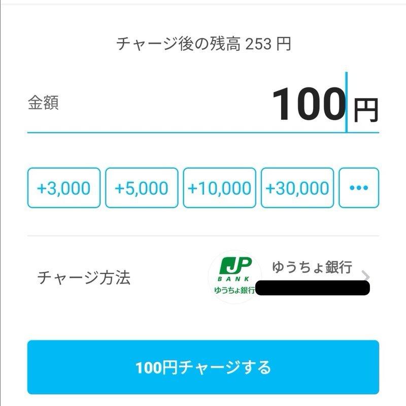 f:id:shimtarosmonoblog:20200531221212j:plain