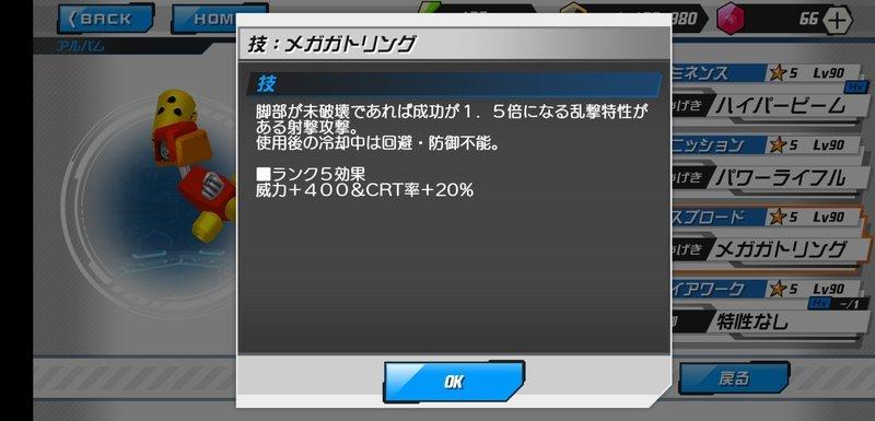 f:id:shimtarosmonoblog:20200601215941j:plain
