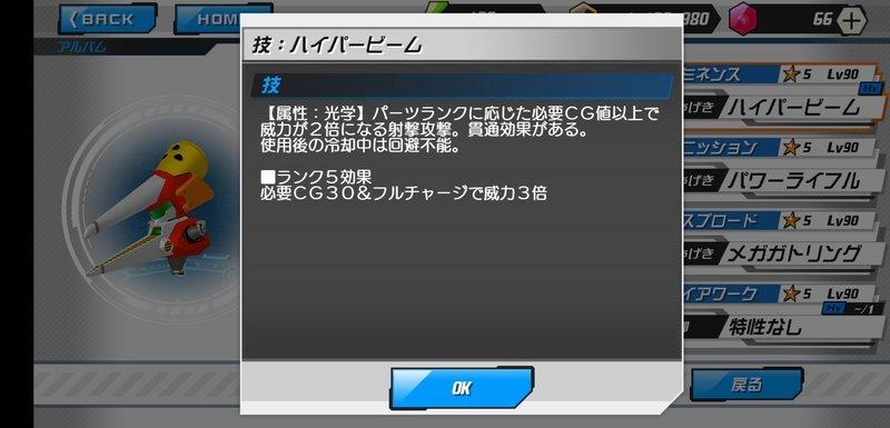 f:id:shimtarosmonoblog:20200601215953j:plain
