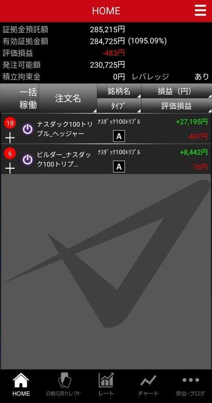 f:id:shimtarosmonoblog:20200606095012j:plain