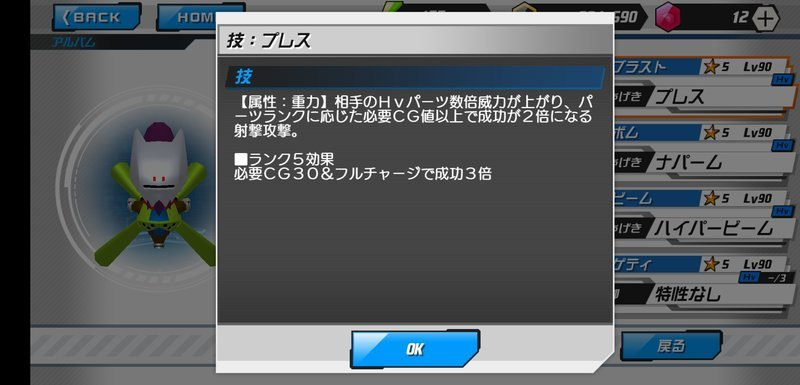 f:id:shimtarosmonoblog:20200606133046j:plain