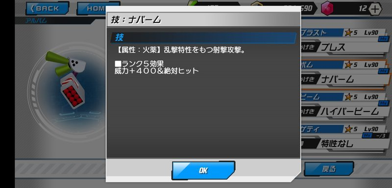 f:id:shimtarosmonoblog:20200606133052j:plain