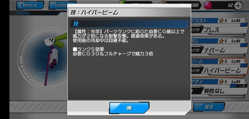 f:id:shimtarosmonoblog:20200606133058j:plain