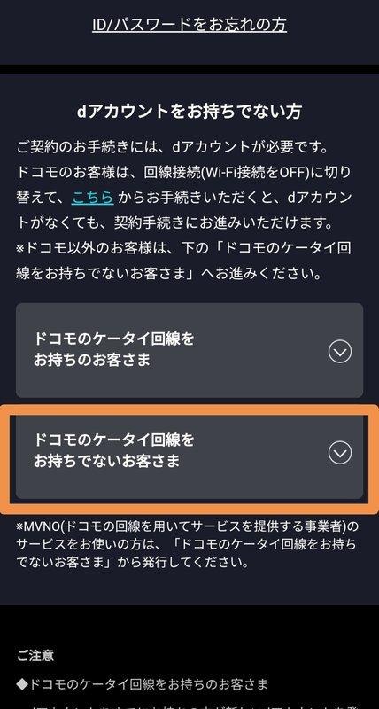 f:id:shimtarosmonoblog:20200613103238j:plain