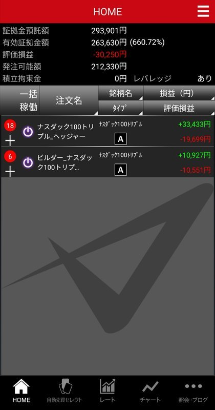 f:id:shimtarosmonoblog:20200613210041j:plain