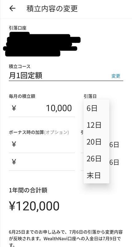 f:id:shimtarosmonoblog:20200703194312j:plain