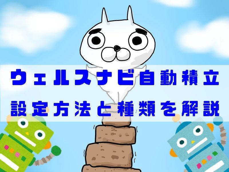 f:id:shimtarosmonoblog:20200703203711j:plain