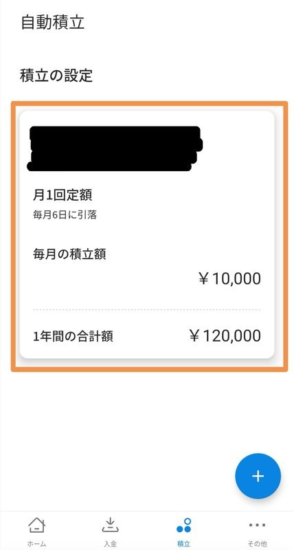 f:id:shimtarosmonoblog:20200703213808j:plain