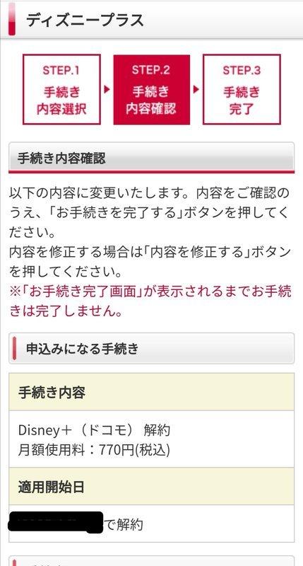f:id:shimtarosmonoblog:20200705133731j:plain