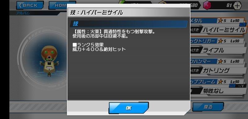 f:id:shimtarosmonoblog:20200710100550j:plain