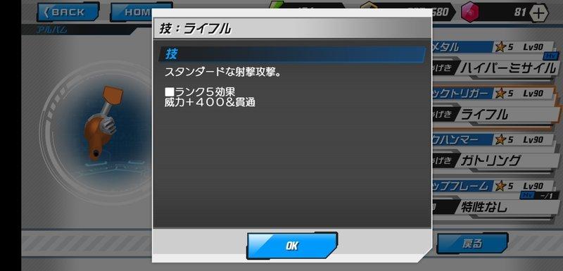 f:id:shimtarosmonoblog:20200710100601j:plain