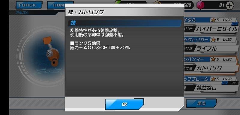 f:id:shimtarosmonoblog:20200710100611j:plain