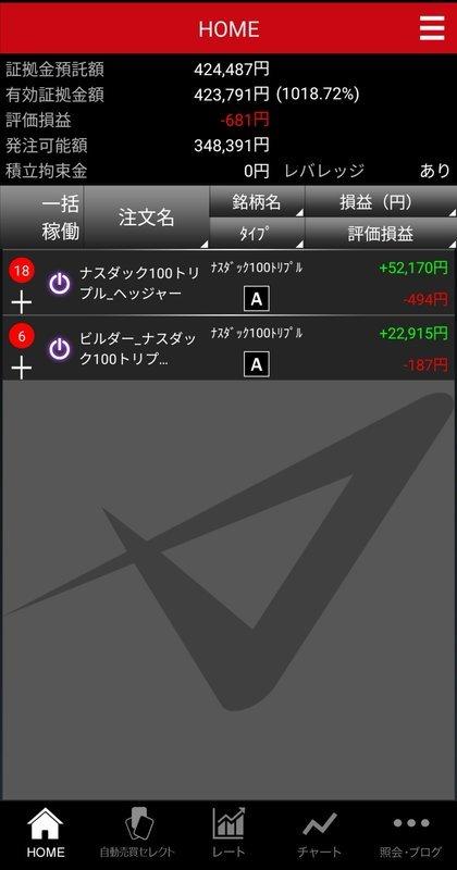 f:id:shimtarosmonoblog:20200713192752j:plain