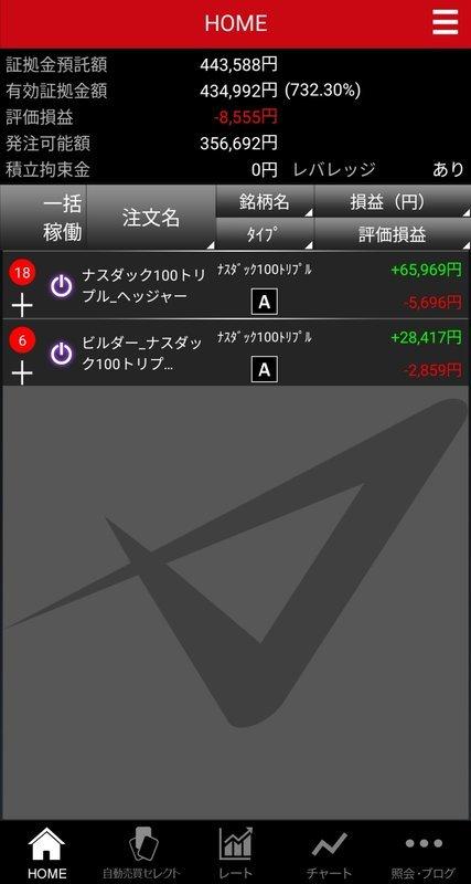f:id:shimtarosmonoblog:20200809142526j:plain