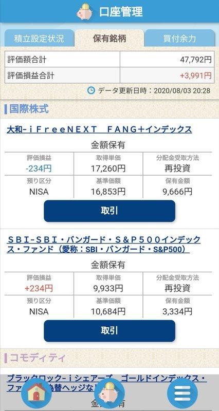 f:id:shimtarosmonoblog:20200809192014j:plain