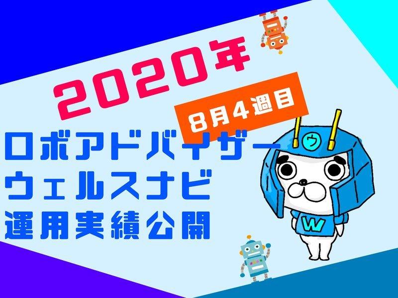 f:id:shimtarosmonoblog:20200830195622j:plain