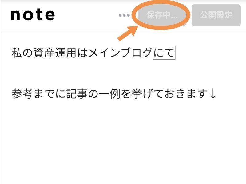 f:id:shimtarosmonoblog:20200911135907j:plain