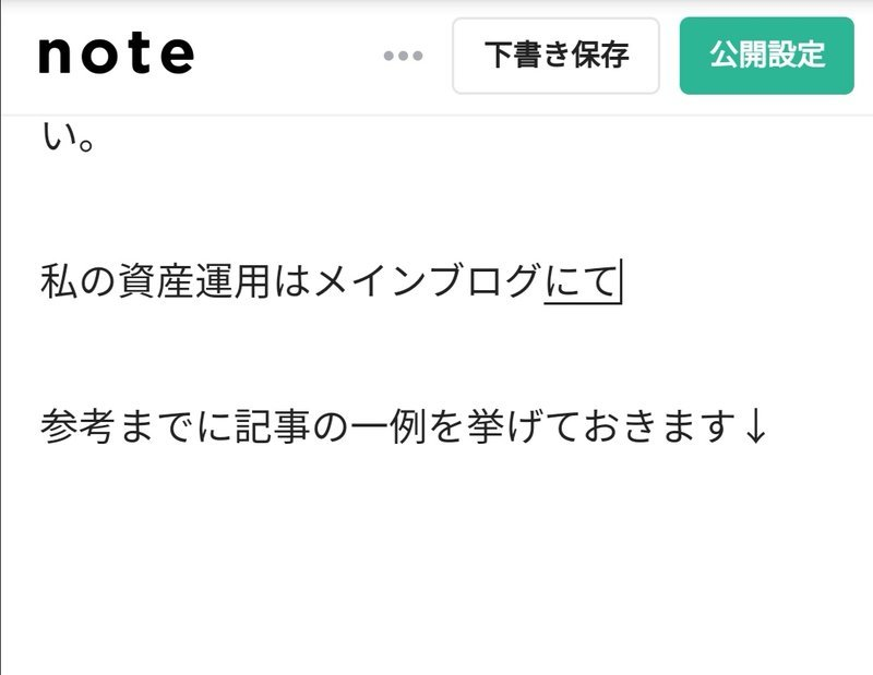 f:id:shimtarosmonoblog:20200911135912j:plain