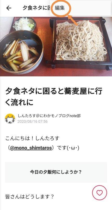 f:id:shimtarosmonoblog:20200911135920j:plain