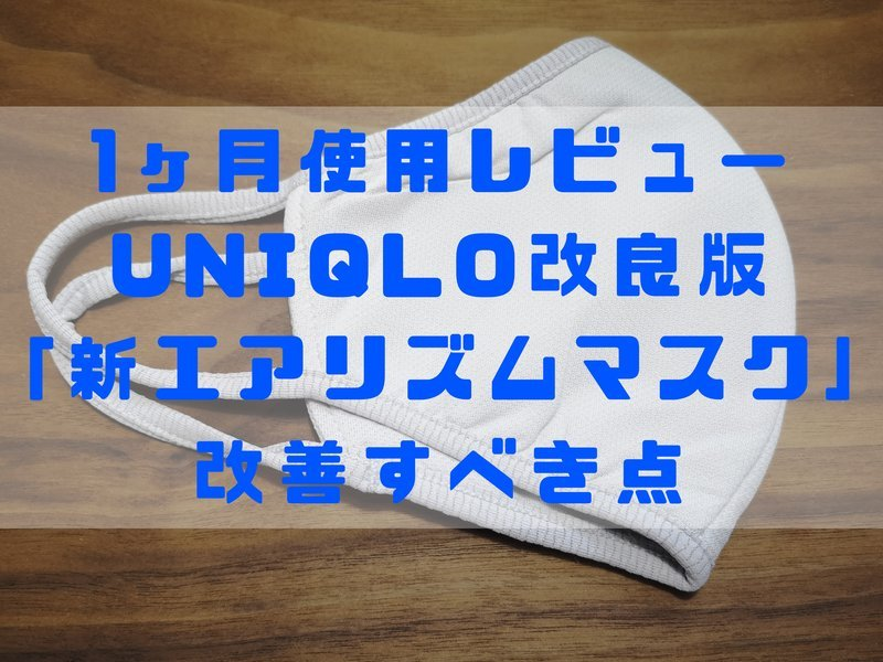 f:id:shimtarosmonoblog:20200922002319j:plain