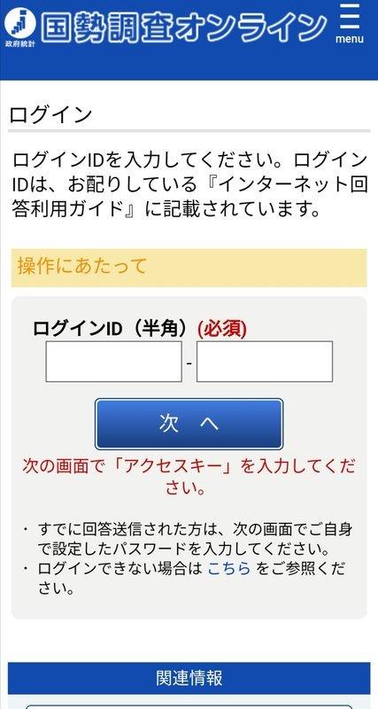 f:id:shimtarosmonoblog:20200923183244j:plain