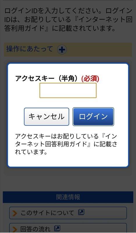 f:id:shimtarosmonoblog:20200923183250j:plain