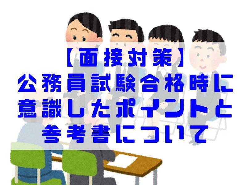 f:id:shimtarosmonoblog:20201024004844j:plain